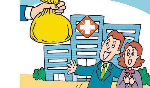 北京城镇职工医疗保险报销比是多少