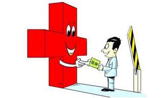 重庆医保查询电话是多少