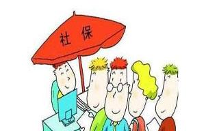 天津社保查询个人账户余额有哪些