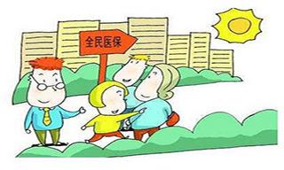 杭州社保卡怎么补办