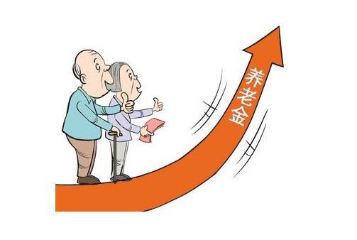 重庆市提高医疗保险缴费标准