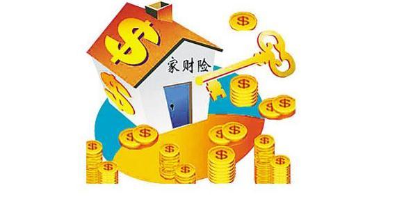 财产保险是什么意思-基础知识-慧择保险网