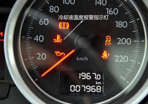 汽车仪表盘怎么使用之发动机机油压力警告灯