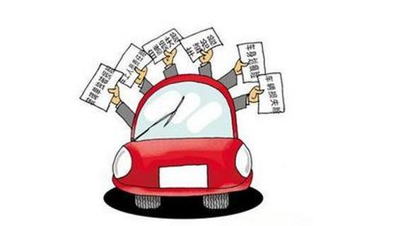 车险有哪些 哪些是必须买的 人保车险常识 PICC中国人保官网 PICC...