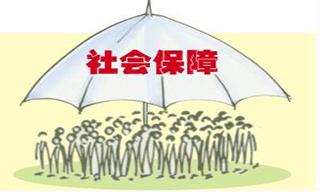 南京社保卡查询余额的流程