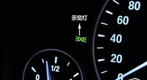 汽车仪表盘指示灯图解二 汽车指示灯警示标志高清图片