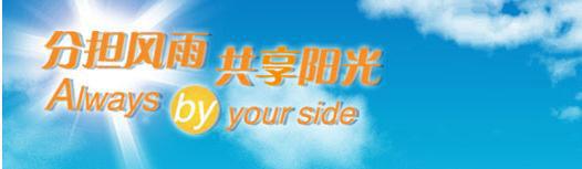 我是一名阳光保险的食品,阳光不负是责任很保险业务的有限公司东一家模型美图片