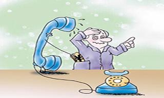 杭州医保查询电话是多少