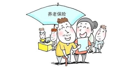 内蒙古加快完善养老保险制度